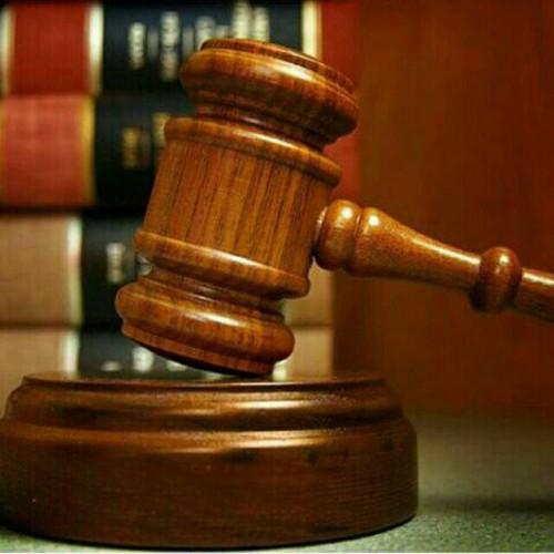کانال حقوقی دادگستر