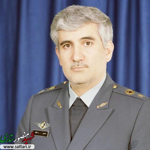 کانال شهید منصور ستاری
