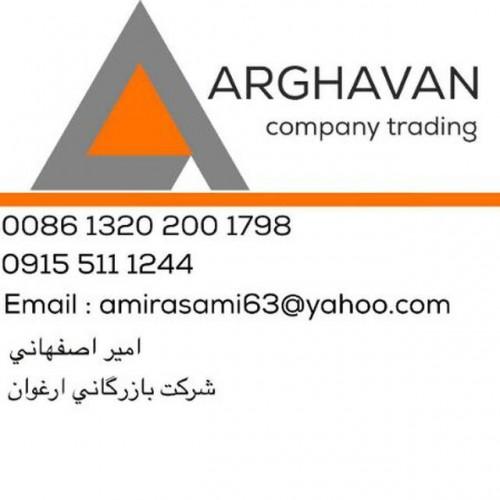 کانال Arghavan company