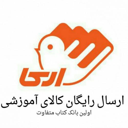 کانال تلگرام ارکابوک