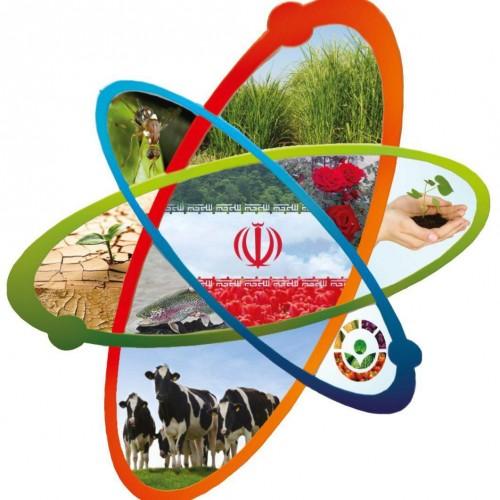 کانال علوم کشاورزی