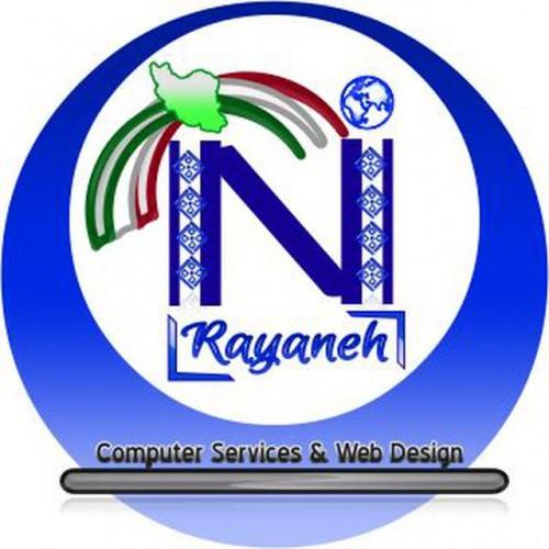 کانال novin rayane