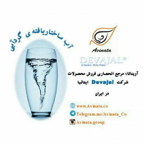 آب ساختاریافته چیست؟