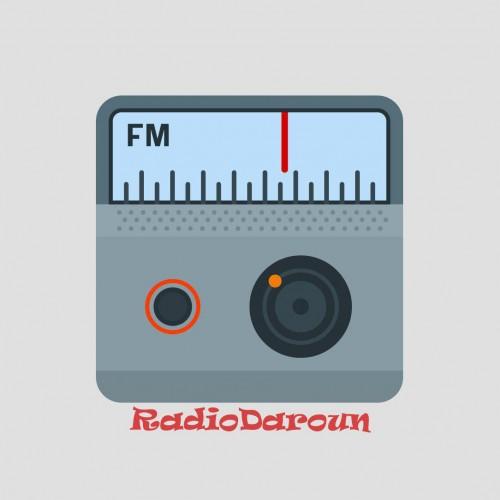کانال رادیو درون