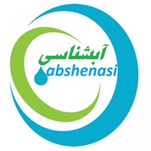 کانال آبشناسی (هیدرولوژی و مدیریت منابع آب)