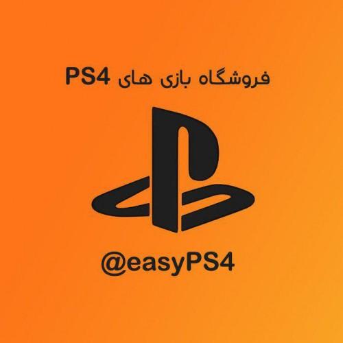 فروش اکانت ترکیبی PS4 ارزان ترین در ایران