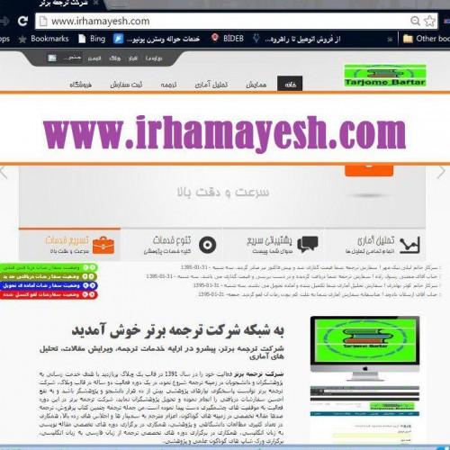 کانال تلگرام شرکت ترجمه برتر
