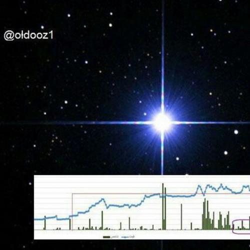 کانال تلگرام الدوز