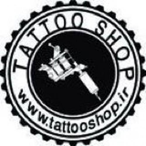 کانال Tattooshop