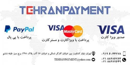 کانال تلگرام TEHRANPAYMENT