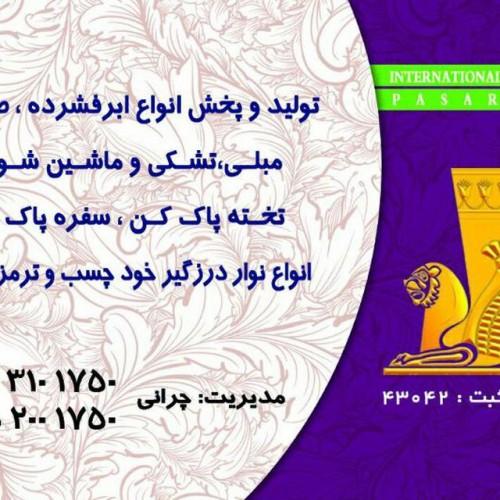 کانال تلگرام abrcharani