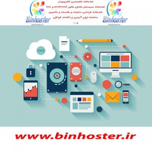 کانال تلگرام Binhoster