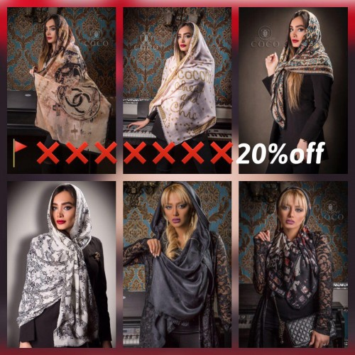 کانال coco_madam شال و روسری