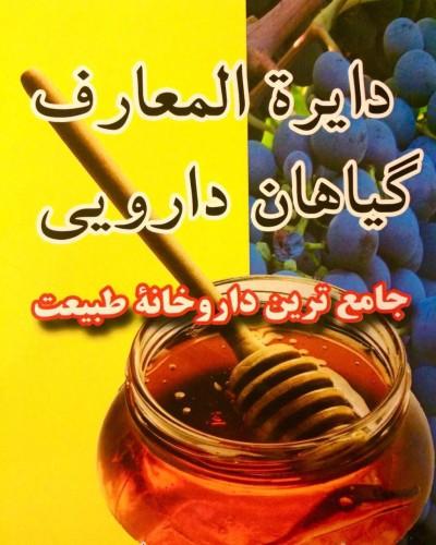 کانال تلگرام اعجاز خوراکی ها
