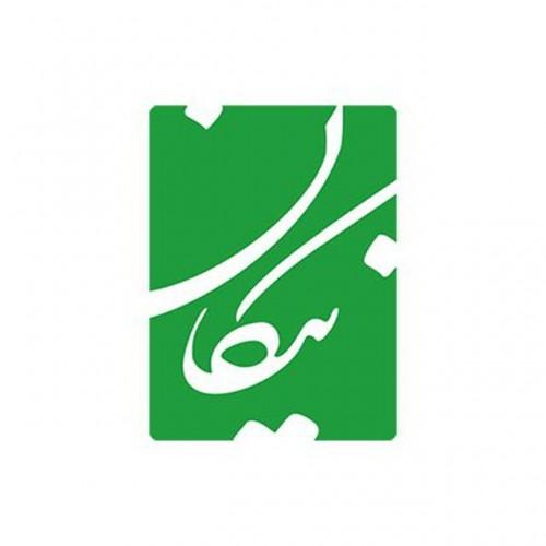 طراحی سایت Nikan.ir