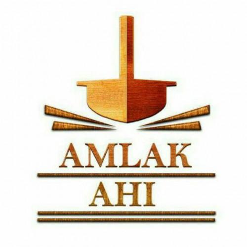 کانال تلگرام AmlakAhi