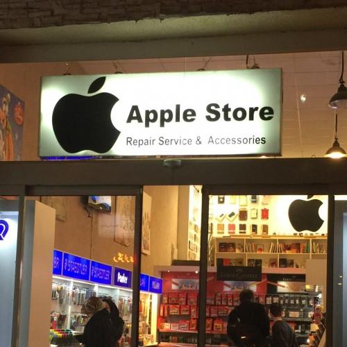 اپل استور شهر کتاب دزاشیب