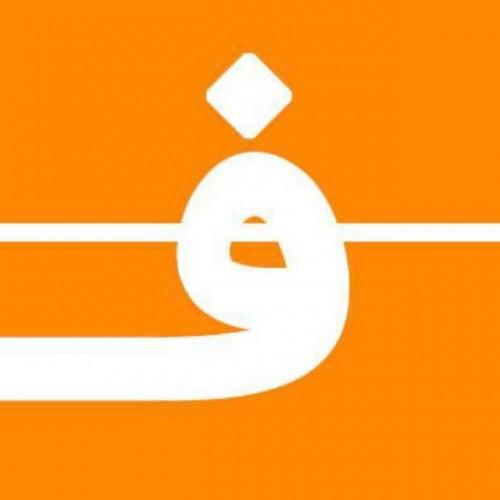 کانال تلگرام فلایتیو
