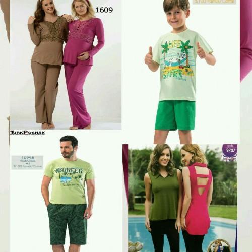 کانال فروش آنلاین لباس ترک