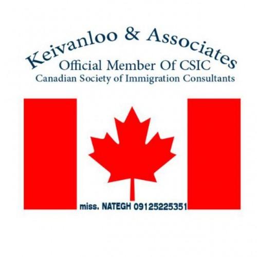 کانال Canada Immigration Company