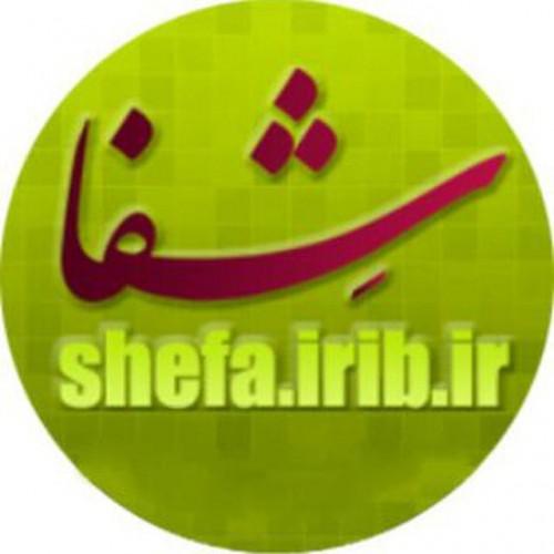 کانال رسمی مرکز بهداشت و درمان صدا و سیما