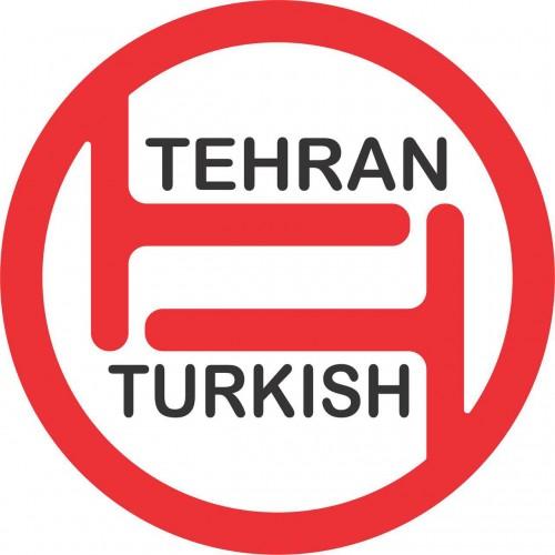 کانال تلگرام tehran_turkish