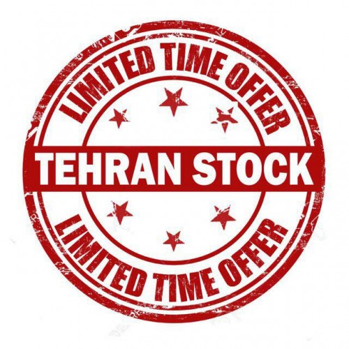 کانال تلگرام تهران استوک