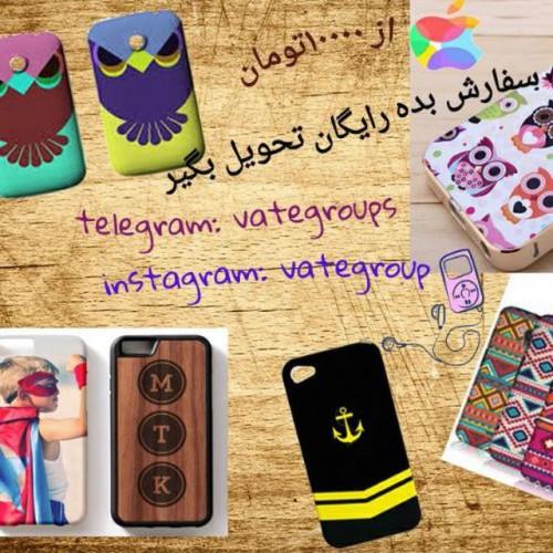 کانال تلگرام vategroup