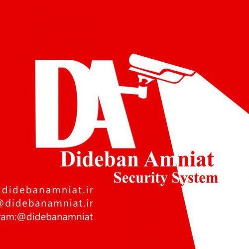 کانال تلگرام دیدبان امنیت