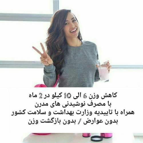 کانال تلگرام نوید سلامت