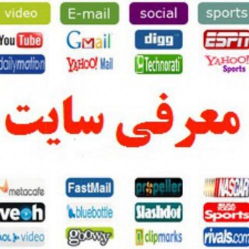 کانال تلگرام سایت جدید