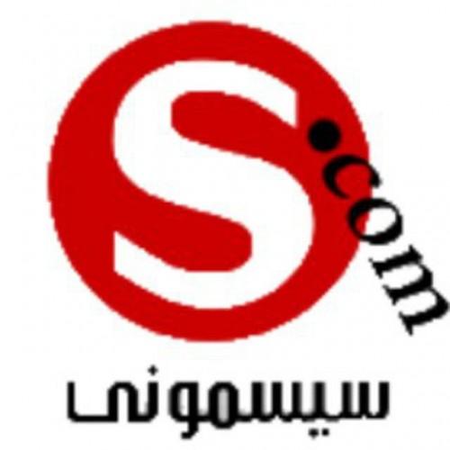 کانال تلگرام sismonishop