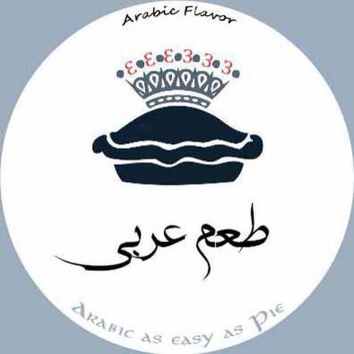 کانال تلگرام طعم عربی
