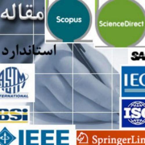 کانال رسمی کتابخانه الکترونیکی دیتاساینس