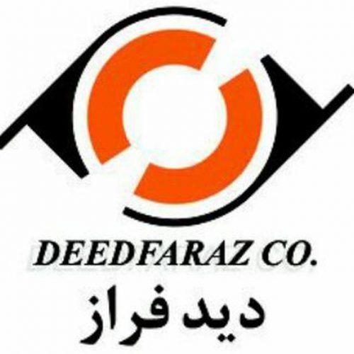 کانال تلگرام Deedfaraz