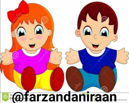 کانال تلگرام فرزندان ایران