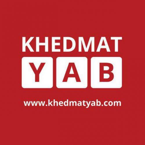 کانال تلگرام khedmatyab
