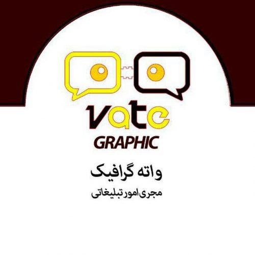 کانال تلگرام Vategraphic