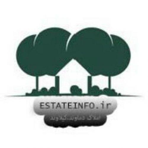 کانال تلگرام Estateinfo