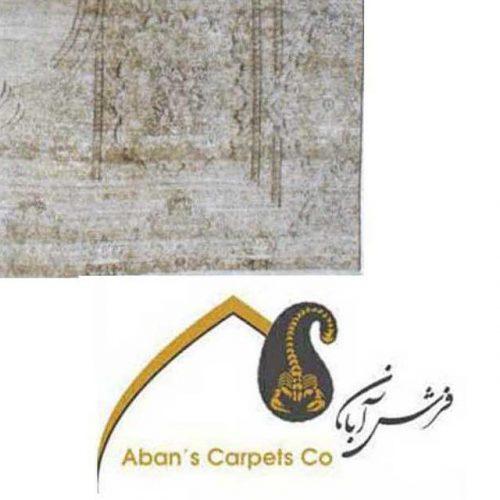 کانال تلگرام Aban's Carpets