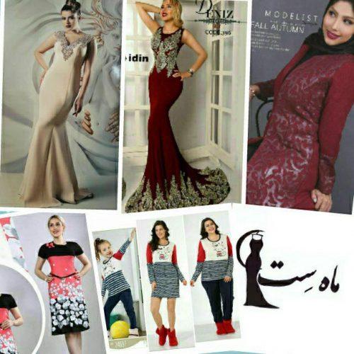 کانال لباس مجلسی و راحتی ماه ست