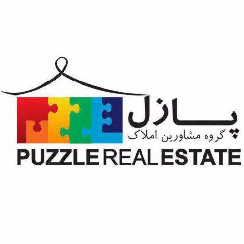 کانال تلگرام Puzzle realestate