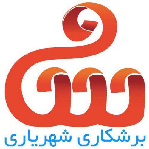 کانال تلگرام shahriariboresh