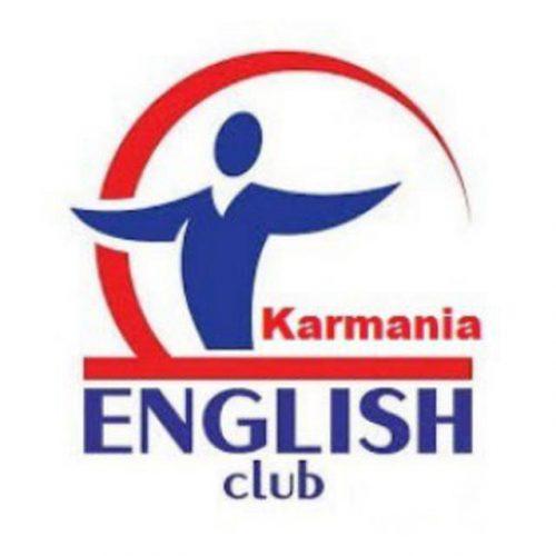 باشگاه زبان انگلیسی کارمانیا