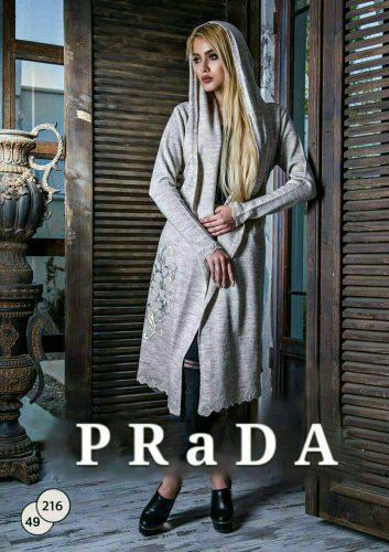کانال فروش لباس پری