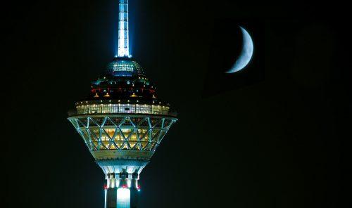 کانال تلگرام تهران