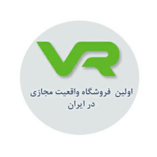 اولین فروشگاه تجهیزات واقعیت مجازی در ایران