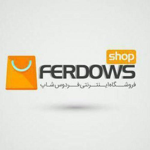 کانال تلگرام فردوس شاپ