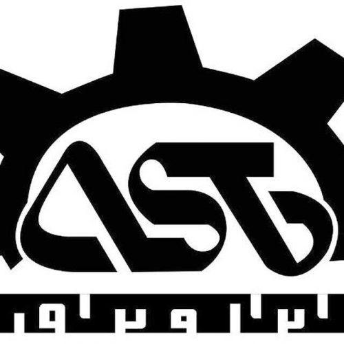 کانال پخش یراق آلات AST-AMB-G