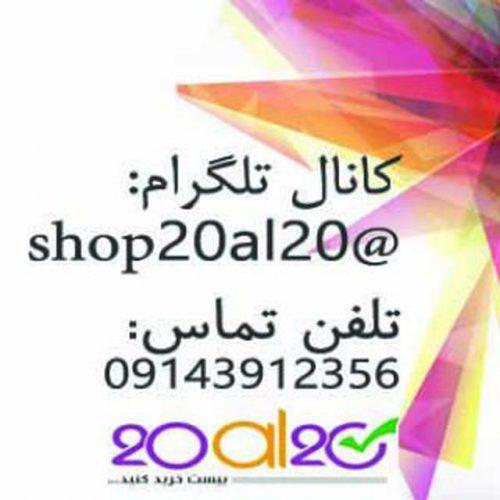 فروشگاه اینترنتی۲۰al20
